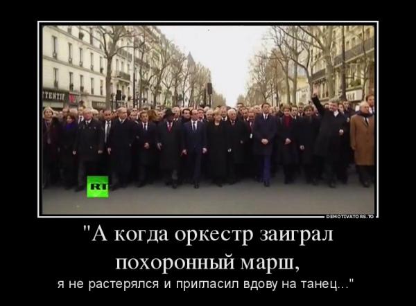 """""""Марш солидарности"""""""
